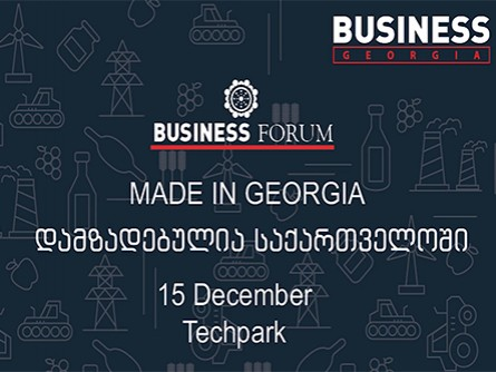The Company ZEARIS at the Business Forum ,, Made in Georgia