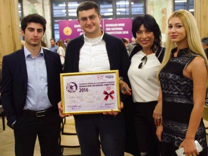 In the third ,,National Georgian Wine Competition'' ZEARIS Chacha won another victory